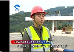 万利高速公路建设进入收尾阶段 预计12月底竣工通车