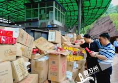 qy977千赢国际娱乐集中销售128多万支假烟 环保式销毁践行绿色发展道路