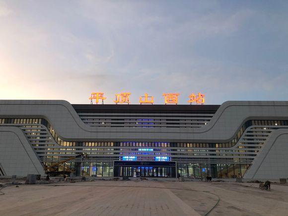 社会资讯_20191027 平顶山西高铁站建设实况-城建交通 -精品万州