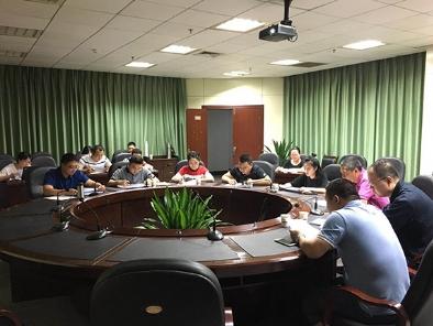 万州港召开质量管理体系工作动员会
