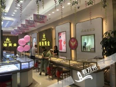 """七夕将至 """"浪漫经济""""全面升温 鲜花、巧克力、珠宝首饰开启""""热卖模式"""""""