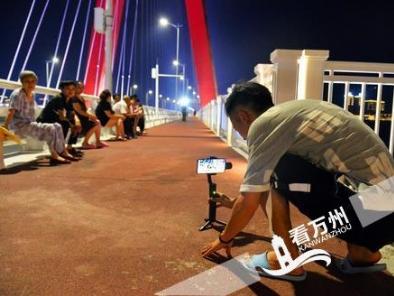 万州牌楼长江大桥成为观景纳凉好去处