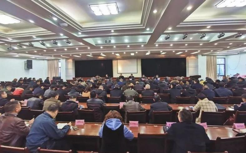 区农业农村委召开全区有机农业产业化项目推进会