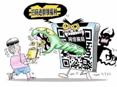 近日,万州区法院宣判了一起非法利用信息网络犯罪案件。