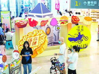 中秋小长假万州区旅游消费市场旺旺旺