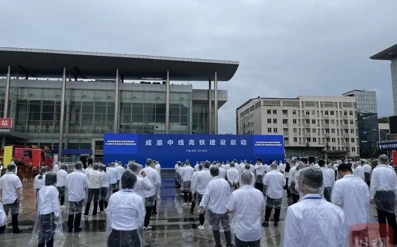 成渝中线高铁建设全面启动!线路图公开、站点亮相。