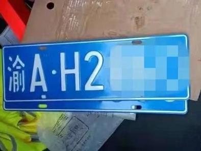 近日,万州区公安局交巡警支队天城公巡大队民警在辖区G348国道设置检查点,严查突出交通违法行为。